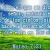 Julio 23, 2017. Lecturas bíblicas de hoy domingo.